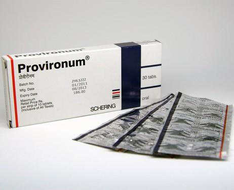 provironum-25mg_MedMax_Pharmacy