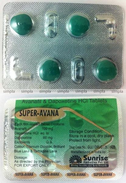 super-avana-160mg_MedMax_Pharmacy